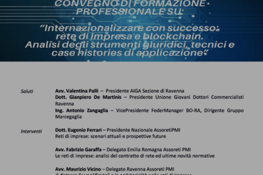 Meeting Reti Blockchain Internazionalizzazione